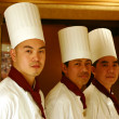 Stock Photo: Chefs in Uniform