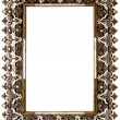 Stock Photo: Beautifully decorated blank frame