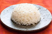 Cumin flavoured rice — Stock Photo