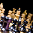 Chess figures — Stock Photo