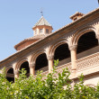 "Cloister of ""Monasterio de SJeronimo"" — Stock Photo #7420126"