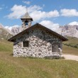 Small alpine church — Stock Photo
