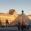 Louvre — Stock Photo