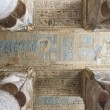 Stock Photo: Temple of Hathor at Dendera