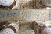 The Temple of Hathor at Dendera — Stock Photo