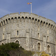 Windsor Castle Berkshire UK — Stock Photo #7556237