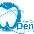 Постер, плакат: Dental design
