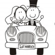 Royalty-Free Stock Vectorielle: Just married