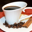 Cup of hot coffe — Stock Photo