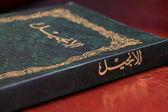 Arabic New Testament — Stock Photo