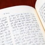 John 3:16 in Arabic Bible — Stok fotoğraf