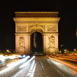Paris Arc de Triomphe by night — Stock Photo