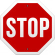 Stop Sign vector on white — ストックベクタ
