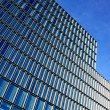 Stock Photo: Modern architecture full of blue