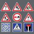 Stock Vector: Funny road signs