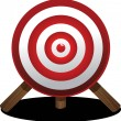 Stock Photo: Success target
