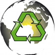 Foto de Stock  : Recycle symbol