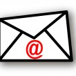 Email icon — Stock Photo #7513092
