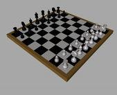 Chess illustration — Stock Photo