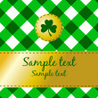 St. Patrick background with clover, element for design, vector illustration — Stock Photo