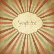 Royalty-Free Stock Photo: Vintage template, colored sun burst background.