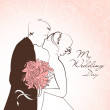 Bride and Groom. Wedding Background - Photo