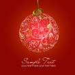 Beautiful Christmas ball illustration. Christmas Card — 图库照片