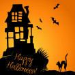 Halloween Background — Stockfoto #7552697