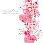 Retro floral seamless background — Stock Photo