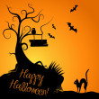Halloween Background — Stockfoto #7560572