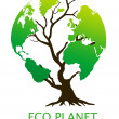 Eco-friendly green environment concept - Stok fotoğraf