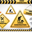 Collection of under construction signs — Stock Vector #7809755