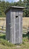 Outdoors Toilet — Stock Photo