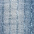 Denim background — Stock Photo