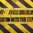 Watch your step — Stock Photo #7505670
