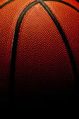 Basketball background — Stock Photo