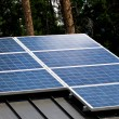 Solar panels — Stock Photo #7561385