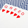 Stock Photo: Greed in casino