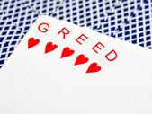 Greed in casino — ストック写真