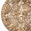 Aztec calendar — Stock Photo #7482393