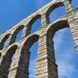 Aqueduct. — Stock Photo