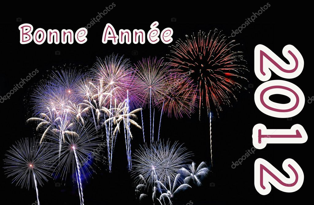 Happy new year 2012. — Stock Photo #7489997