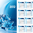 Stock Vector: 2012 Calendar. Vector Illustration.