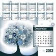 2012 Calendar. Vector Illustration. December. — Stock Vector