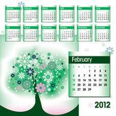 2012 Calendar. Vector Illustration. February. — Stock Vector