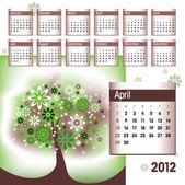 2012 Kalender. Vektor-Illustration. April. — Stockvektor