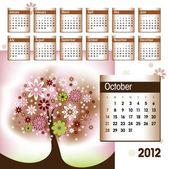 Calendario 2012. Ilustración del vector. octubre. — Vector de stock