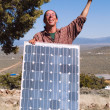 Stock Photo: Happy solar panel owner