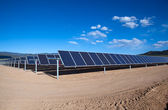 Solar array — Stock Photo