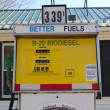 Biodiesel, or bio diesel, pump — Stock Photo